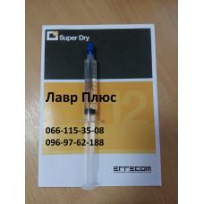 Super Dry - дегидратирующая присадка TR1132.L6.J9 картридж 12 мл, (ціна за 1 шт.) упаковка блістер - 6шт.