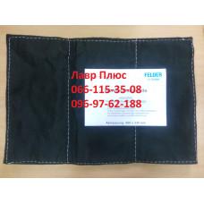 Вогнестійкий килимок 330*500 FELDER ( Німеччина) 06594