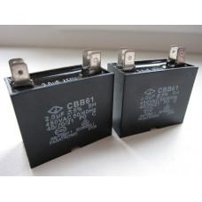 Пусковий конденсатор CBB61 3 мкф