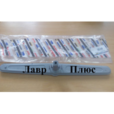 Імпелер (нижній) Beko 1746100300 для посудомийної машини