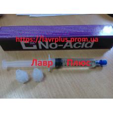 No-Acid - нейтралізатор кислотності TR1124.L.J9.S2 картридж 12 мл