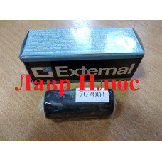 Герметик External зовнішній для R600 / R290 (20грам) TR1166.01 Errecom