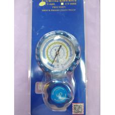 Колектор заправний 1-вентильний CT-468 L R22/R134/R410/R404