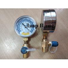 Вакуумметр для вимірювання тиску Value V-75 з Перехідником
