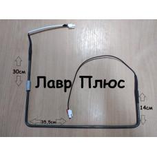 ТЕН для розморожування холодильника LG 5300JB1050B
