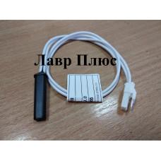 Термозахист випарника Whirlpool 480132100497/481225228045 / 480132103383 для холодильника