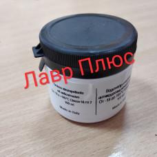 Мастило для сальников 100 гр. GRS-001 (аналог ANDEROL (Indesit) C00292523)