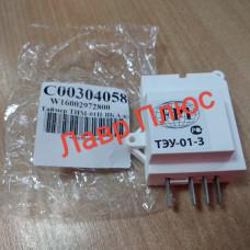 Таймер відтаювання (для морозильної камери) ТЕУ-01-03 Indesit C00304058 для холодильника Original