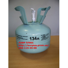 Фреон 134 Refrigerant Вага 3,4 кг