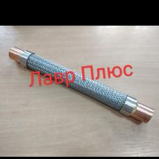 Виброгаситель MS-125 1-3/8 (35)
