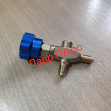 Трехходовой клапан (Кран для коллектора) HS-466N ( 07830 )