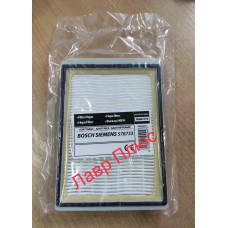 Фільтр HEPA для пилососа Bosch 263506 для пилососа