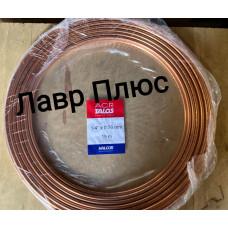 Мідна труба 1/4 (6,35 / 0,76 мм), бухта 15 м. Halcor, Греція