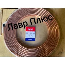 Труба мідна 3/8 (9,53 / 0,81 мм) (Majdanpek Сербія), бухта 15 м.