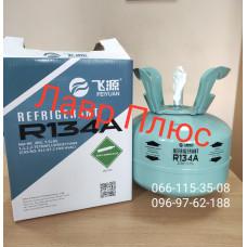 Фреон 134 Refrigerant Вага 3 кг