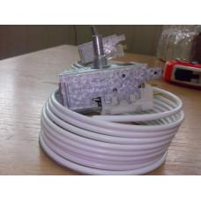 Термостат До-57 2,5 м Ranco L2829 original C00851095
