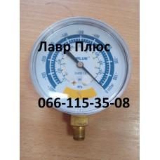 Вакуумметр для вимірювання тиску Value V-75