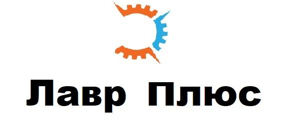 ЛАВР ПЛЮС Запчасти и расходные материалы для ремонта бытовой техники